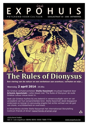 The Rules Of Dionysus